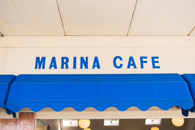 How amazing is the signage at Marina Cafe in Margate?